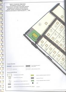 Проект планировки схемы 001