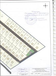 Проект планировки схемы 002