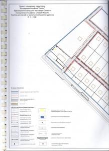 Проект планировки схемы 003