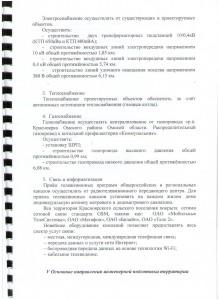 отчет 001