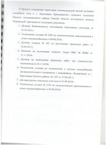 отчет 004