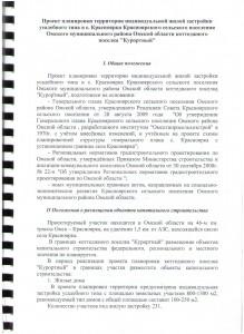 отчет1