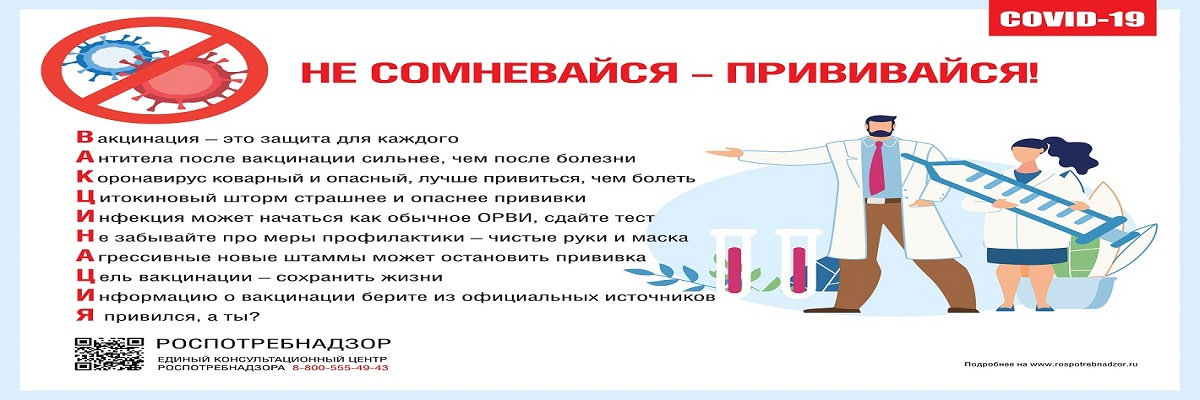 СЛАЙД 60
